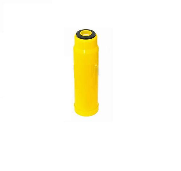 Vastalanító patronban (sárga)